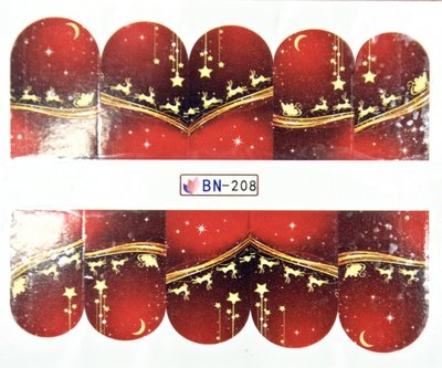 Water Decal BN-208